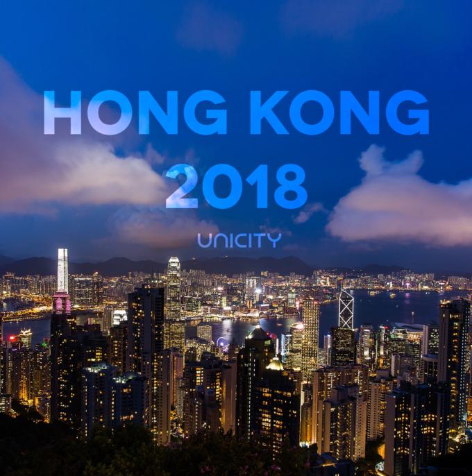 HK2018
